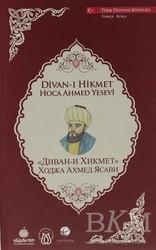 Türk Dünyası Vakfı - Divan-ı Hikmet (Türkçe-Rusça)