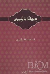 Nubihar Yayınları - Diwanab Babniri