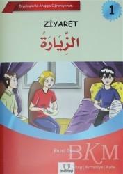 Mektep Yayınları - Diyaloglarla Arapça Öğreniyorum (5 Kitap)