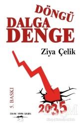 Sokak Kitapları Yayınları - Döngü Dalga Denge