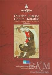 Kültür A.Ş. - Dünden Bugüne Hanım Hattatlar - Female Calligraphers Past And Present