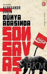 Pınar Yayınları - Dünya Adasında Son Savaş