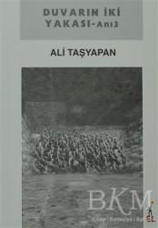 El Yayınları - Duvarın İki Yakası