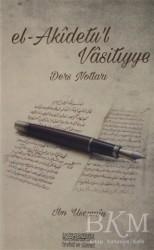 Tevhid ve Sünnet Yayınevi - El - Akidetu'l Vasitıyye