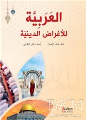 El-Arabiyye Li'l-Ağradi'd-Diniyye-Arapça Dini Metinler