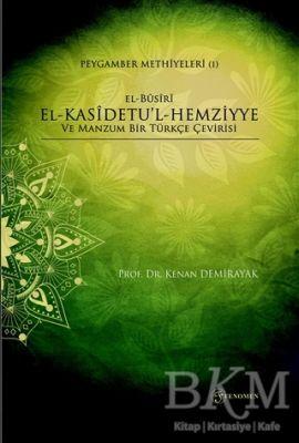 El-Busiri El-Kasidetu'l-Hemziyye ve Manzum Bir Tükçe Çevirisi