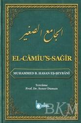 Beka Yayınları - El-Camiu's-Sağır