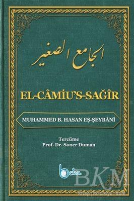 El-Camiu's-Sağır