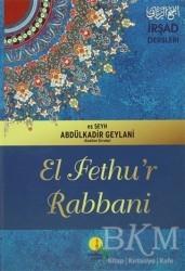 Medine Yayınları - El Fethu'r Rabbani (2. Hamur)