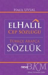 Neva Yayınları - El-Halil Cep Sözlüğü