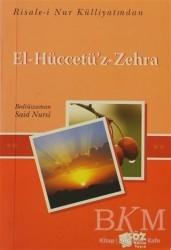 Söz Basım Yayın - El-Hüccetü'z-Zehra (Mini Boy)