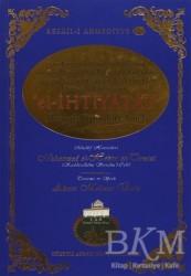 Cübbeli Ahmet Hoca Yayıncılık - El İhtiyatat