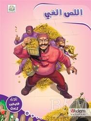 Akdem Yayınları - El-Lıssu´l-Gabiyy