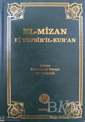 Kevser Yayınları - El-Mizan Fi Tefsir'il-Kur'an 12. Cilt