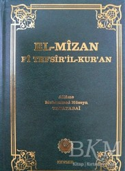Kevser Yayınları - El-Mizan Fi Tefsir'il-Kur'an 15. Cilt