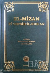 Kevser Yayınları - El-Mizan Fi Tefsir'il-Kur'an 9. Cilt