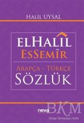 Neva Yayınları - ElHalil EsSemir Arapça - Türkçe Sözlük