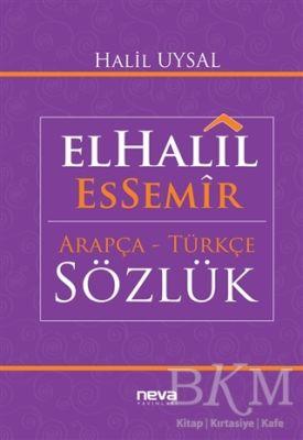 ElHalil EsSemir Arapça - Türkçe Sözlük