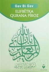 Tire Kitap - Elifbetka Qurana Piroz