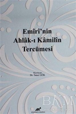 Emiri'nin Ahlak-ı Kamilin Tercümesi