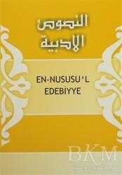 Ravza Yayınları - En-Nususu'l Edebiyye