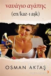 Cinius Yayınları - Enkaz-ı Aşk
