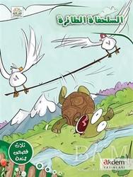 Akdem Yayınları - Es-Sulahfatu´t Taira