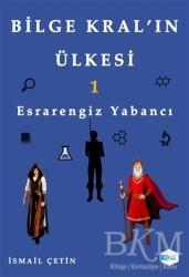 İlkim Ozan Yayınları - Esrarengiz Yabancı - Bilge Kral'ın Ülkesi 1