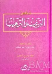 Ravza Yayınları - Muhtasar Et-Tergib ve't-Terhib (Arapça)