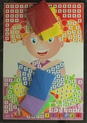 Yumurcak Yayınları - Eva Mozaik - 07 Eğitici ve Eğlenceli