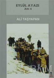 El Yayınları - Eylül Ayazı