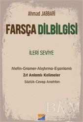 Siyasal Kitabevi - Eğitim - Farsça Dilbilgisi