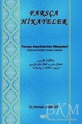 Gece Kitaplığı - Farsça Hikayeler