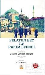 Mercan Okul Yayınları - Felatun Bey ile Rakım Efendi