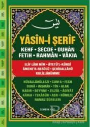 Semerkand Yayınları - Fihristli Yasin-i Şerif