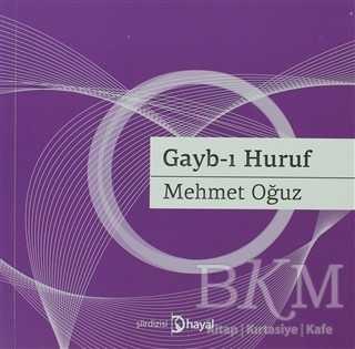 Gayb-ı Huruf