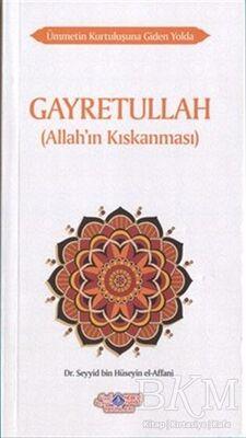 Gayretullah