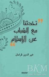 Tire Kitap - Gençlerle İslam'ı Konuştuk Arapça