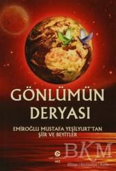 Can Yayınları (Ali Adil Atalay) - Gönlümün Deryası