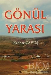 Can Yayınları (Ali Adil Atalay) - Gönül Yarası