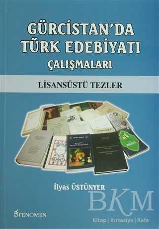 Gürcistan'da Türk Edebiyatı Çalışmaları