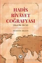 Marmara Üniversitesi İlahiyat Fakültesi Vakfı - Hadis Rivayet Coğrafyası