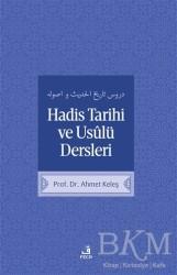 Fecr Yayınları - Hadis Tarih ve Usulü Dersleri