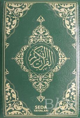 Kur'an-ı Kerim Hafız Boy Fermuarlı, Kod: 077
