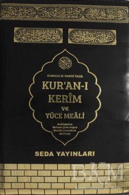 Kur'an-ı Kerim ve Yüce Meali Hafız Boy, Fermuarlı - Kod: 078