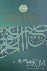 Azim Dağıtım - Özel Ürün - Hak Dini Kur'an Dili 10 Cilt Takım 2.Hamur