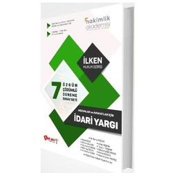 Dahi Adam Yayıncılık - Hakimlik Akademisi İdari Yargı 7 li Çözümlü Deneme Sınavı Dahi Adam Yayınları