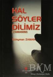 Can Yayınları (Ali Adil Atalay) - Hal Söyler Dilimiz