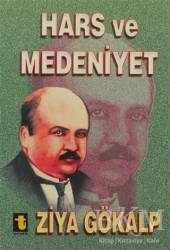 Toker Yayınları - Hars ve Medeniyet