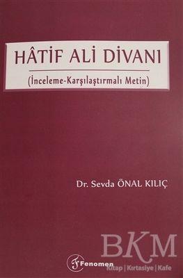 Hatif Ali Divanı